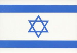 Israeli_Flag