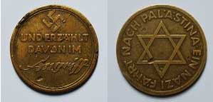 The Nazi Zionist Connection Coin